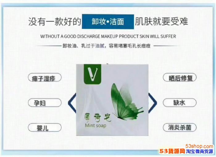 VJT分为几个产品,都是怎么代理