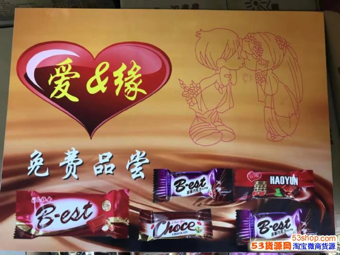 爱缘巧克力批发 品牌代可可脂厂家地摊卖什么比较受欢迎