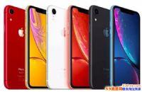 iPhoneXR怎么样值得买吗?6大亮点及配置详情汇总