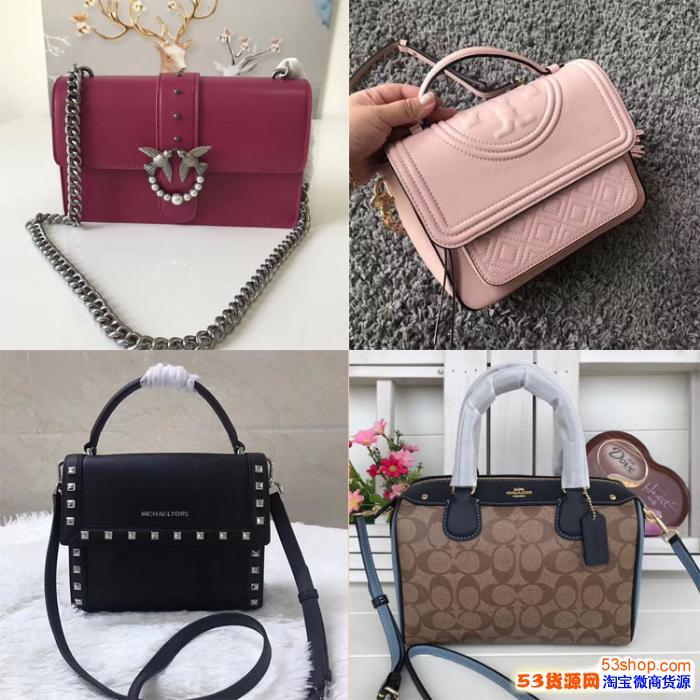广州高仿女装奢侈品服装鞋子包包 一手货源 支持退换