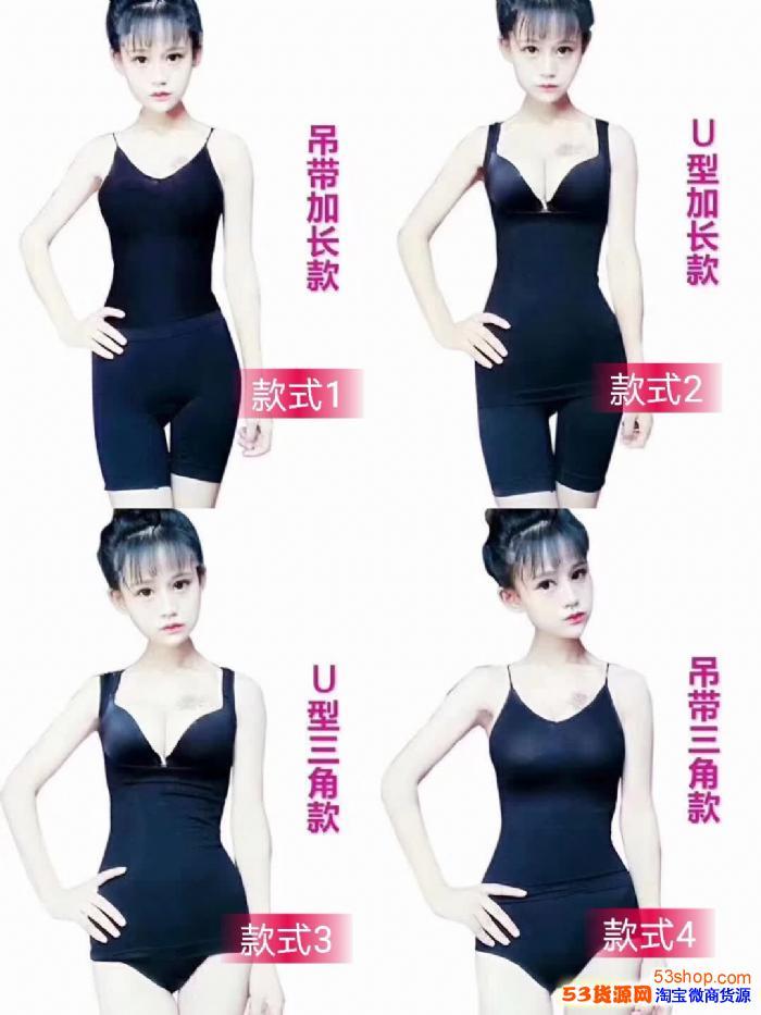 有人穿过柏尚塑身衣效果怎么样,多久能瘦下来