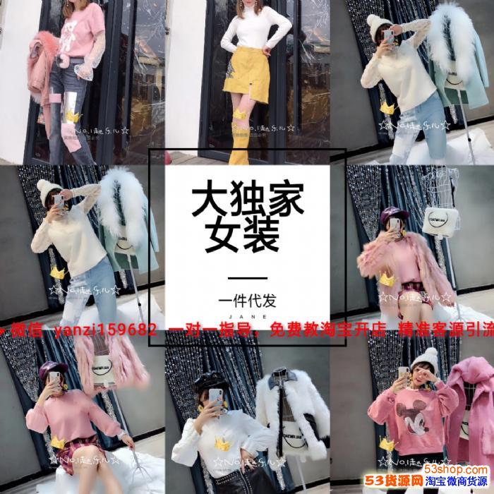 微商童装女装一手货源诚招代理 加盟