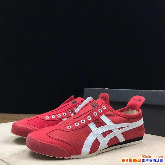 运动鞋品牌耐克阿迪上哪找