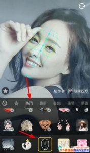 抖音标准脸特效怎么拍?抖音标准脸特效拍摄教程
