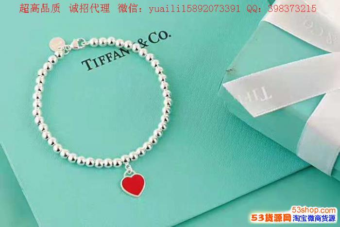 蒂芙尼新款中国红珐琅手链925纯银