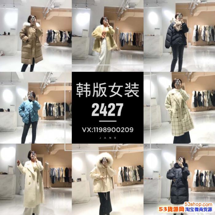 微商女装童装男装包包饰品一手货源厂家一件代发招免费代理