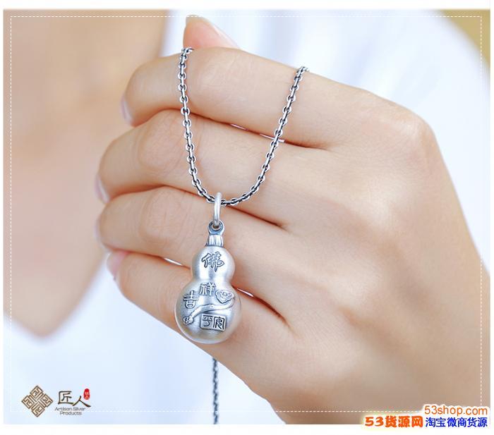 银饰批发 项链 手镯 手链一件代发