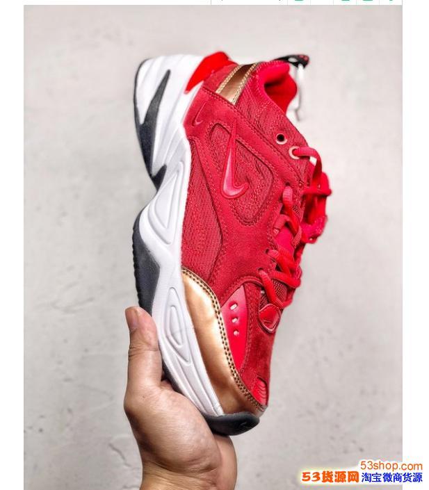 Nike M2K Tekno 复古老爹鞋哪里有卖多少钱
