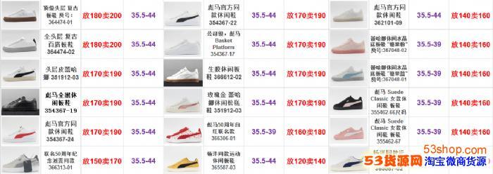 莆田厂家各类品牌运动旅游鞋