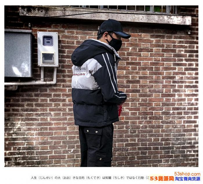 冬季棉衣男拼色工装棉袄连帽韩版学生棉服潮流休闲保暖面包服外套