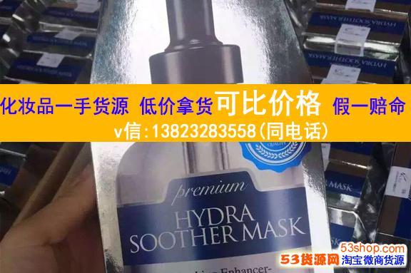 异邦之美_韩国化妆品货源网