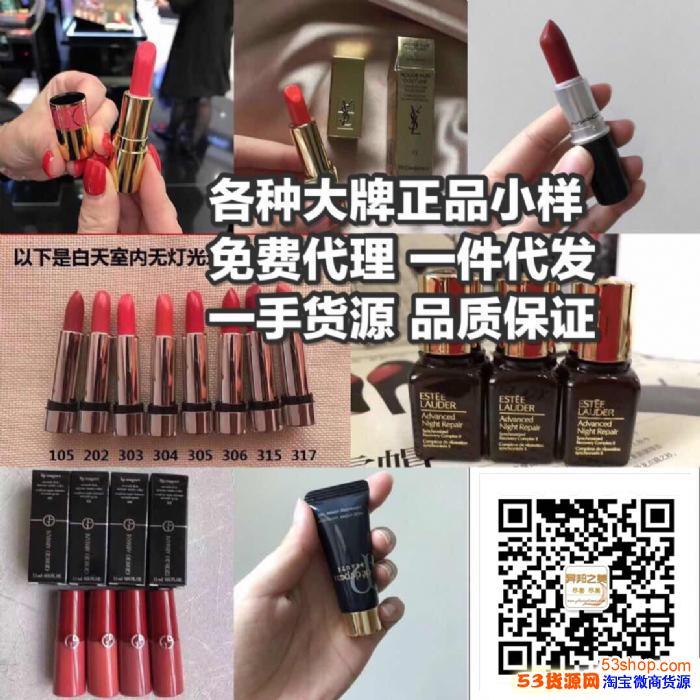 韩国正品化妆品批发网_异邦之美一手货源