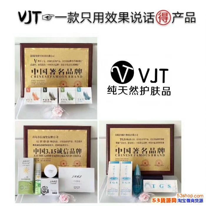 VJT的产品套餐体验之后,想加入V皂T泉J膜如何加入?