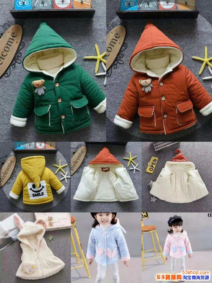 童装女装男装 包包玩具  一件代发免费代理