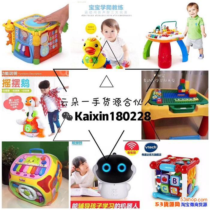 微商爆款童装一手货源,母婴童品玩具,一件代发