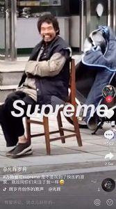 抖音最近很火的superme视频的背景音乐叫什么