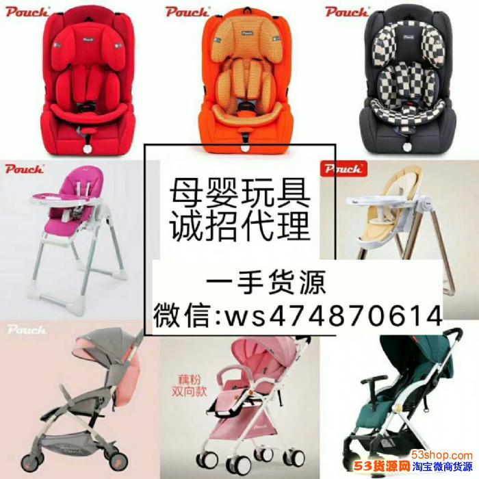全民微商时代产品你选择好了吗?热门玩具母婴招加盟