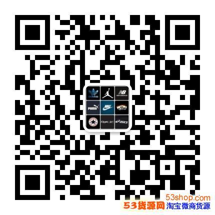 阿迪耐克莆田运动鞋终端货源工厂批发免费招代理/一件代发/支持退换