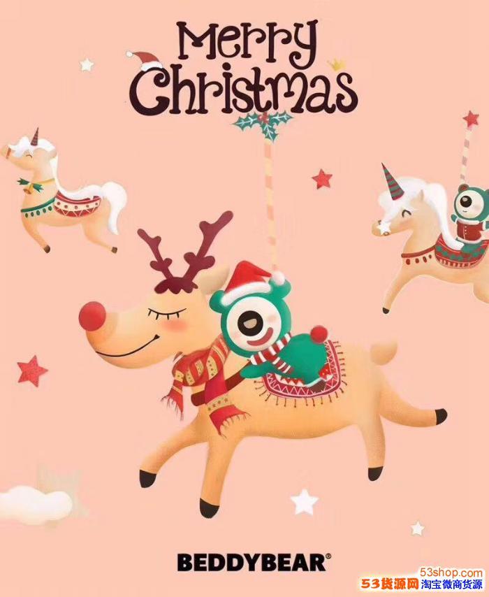杯具熊圣诞杯成人圣诞杯儿童圣诞杯,最真诚的圣诞礼物