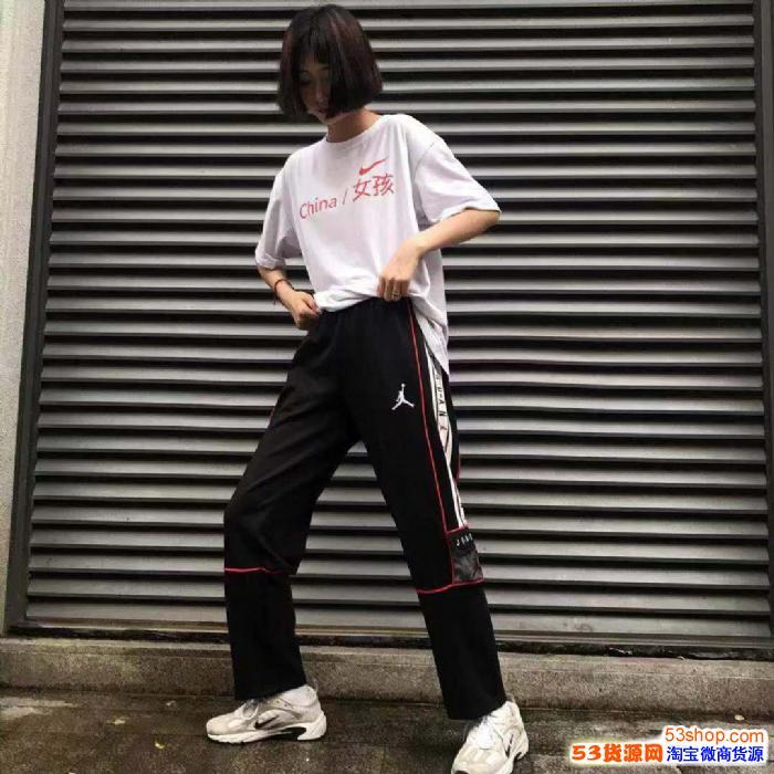 江苏潮牌阿迪耐克 服饰一件代发 免费招代理