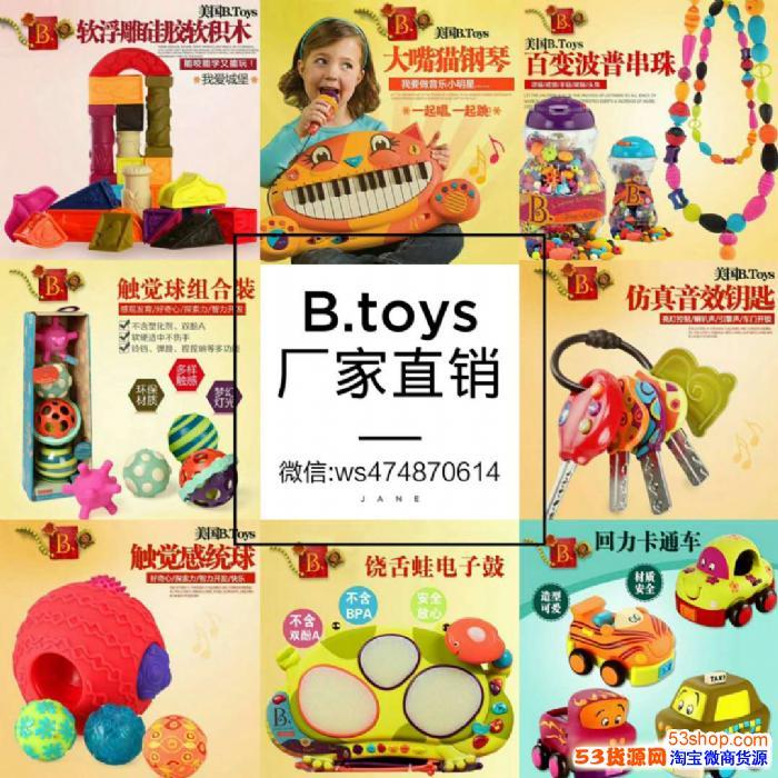 如果你是宝妈推荐选择加入微商玩具市场一起赚大米!