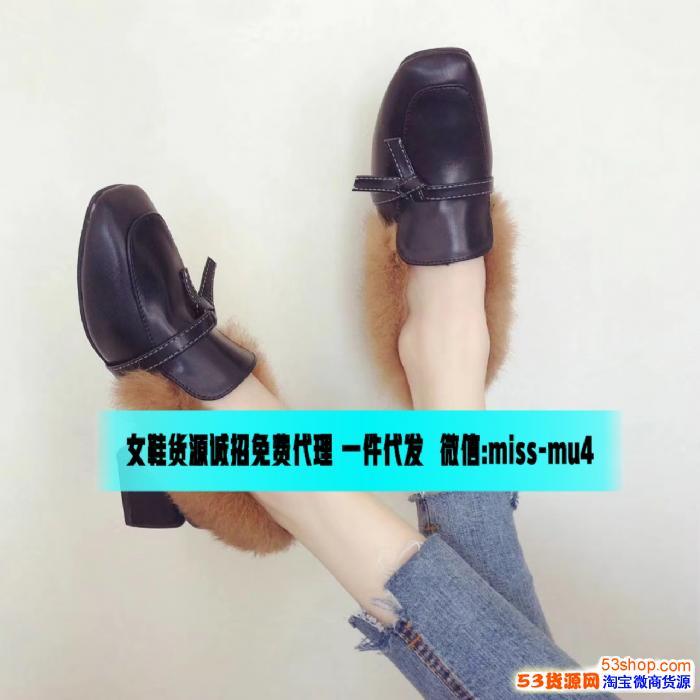 微信代理 女鞋货源 价格低质量好 免费代理 不需要任何费用