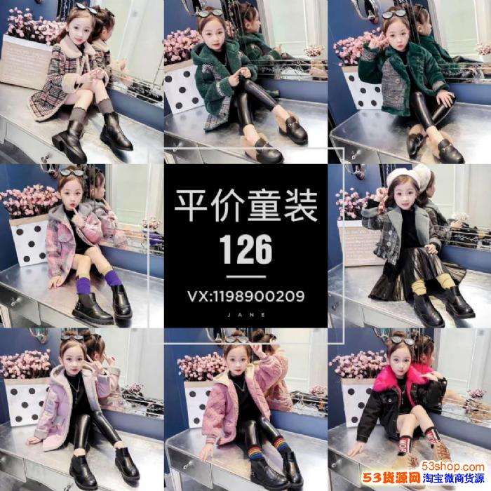 欧韩中泰男女童服装厂家直销一手微信货源批发一件代发,诚招代理实体