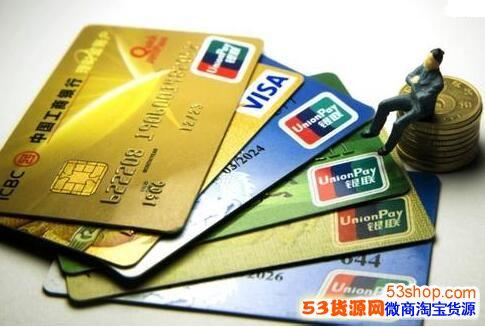 对比分析花呗延期还款和信用卡账单分期,用哪个更好更划算