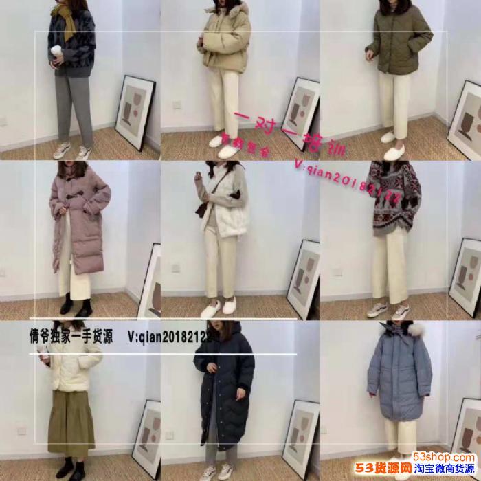 中欧韩泰女装童装一手货源一件代发接厂家推广招代理教引流