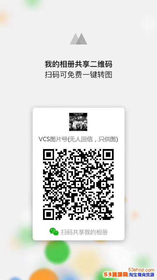 【奢侈品男装】全网大牌微商供货厂家