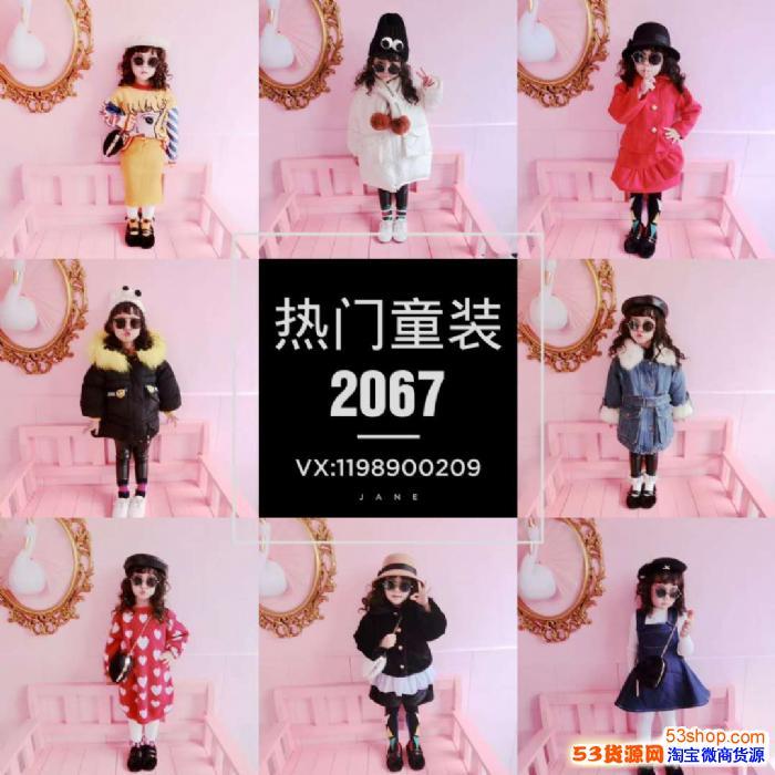 微商新模式,韩版女装,诚招免费代理