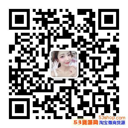 韩国化妆品全国招微信代理