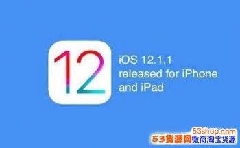 苹果iOS 12.1.1正式版更新升级教程分享