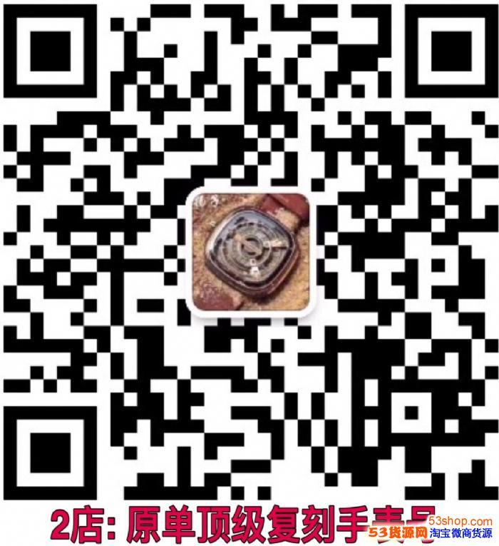 ¥20-100元全国名表批发工厂,微商实体淘宝店货源,批发代发!