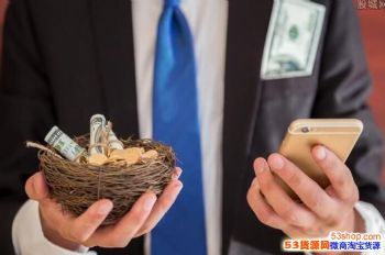 美图秀秀贷款怎么样靠不靠谱,最高可借100万