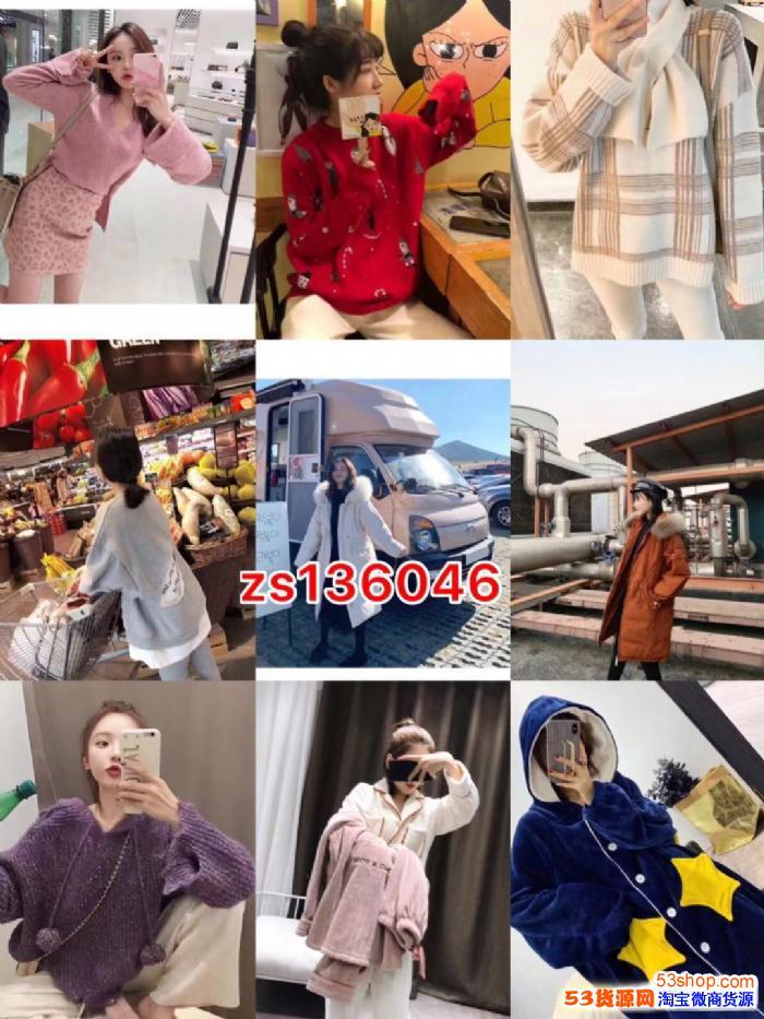 微商潮牌女装男装一手货源一件代发 免费代理工厂出货
