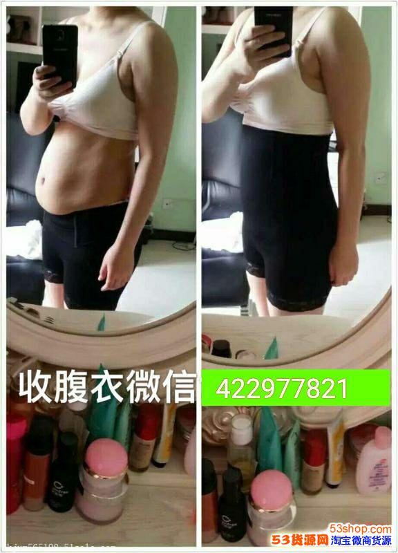产后妈妈坐办公穿柏尚收腹衣真的可以瘦肚子,瘦腰吗?