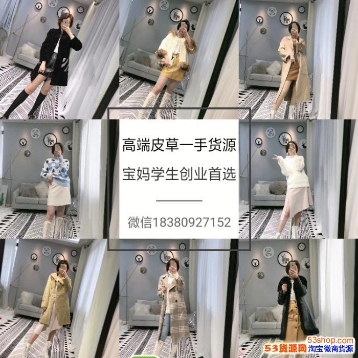 微商优质女装童装厂家批发可代理可加盟 接厂家推广