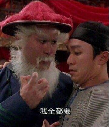 你们是不是在等一个红帽子白胡子的老人图片大全,徐锦江版圣诞老人