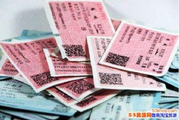 12306试点二维码验票乘车,纸质版火车票或退出历史舞台