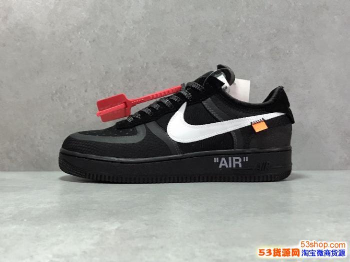 #H12#【公司级阿迪耐克】专柜品质 *潮鞋手货源 诚招代理