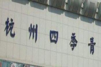 2020杭州四季青服装批发市场进货最全攻略