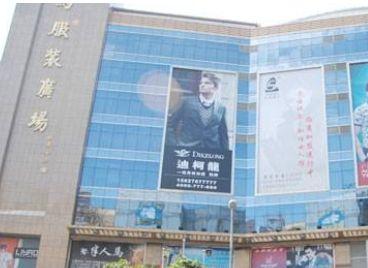 广州西湖时装服装批发市场基本概况一览