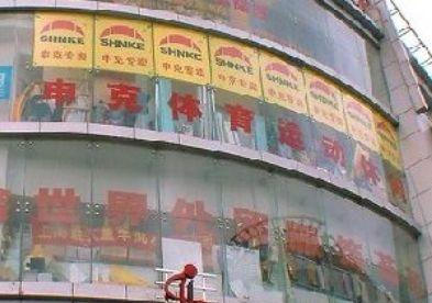 西安闫良综合大市场营业时间及各楼层分布一览