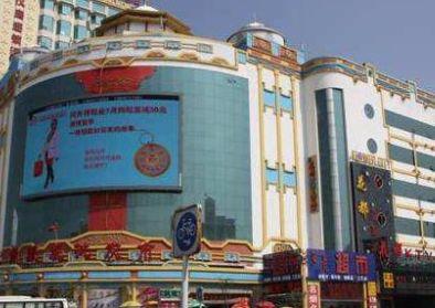 北京亚奥之星服装批发市场基本概况一览