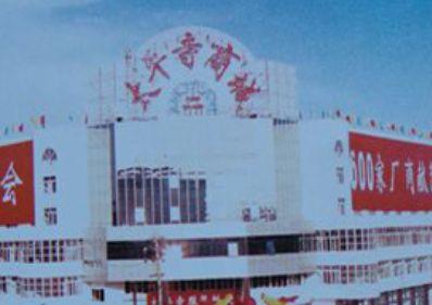 呼和浩特包头市太平寺商城各楼层分布一览