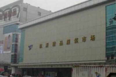 杭州杭派精品服装市场拿到好货源的实用进货招数汇总