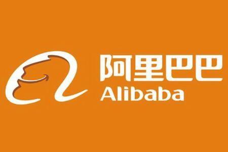 阿里巴巴香港上市 市值近4万亿港元超腾讯