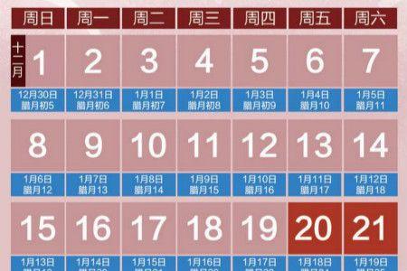 2020春运抢票时间表一览 记住四个时间点抢票不用愁