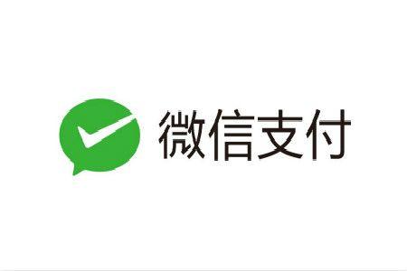 微信支付支持绑定五大国际卡组织信用卡
